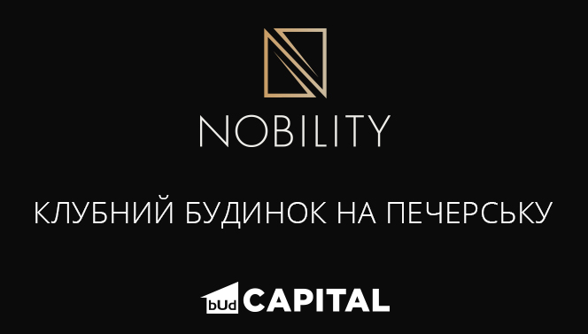 Анонс нового клубного дома Nobility от компании BudCapital