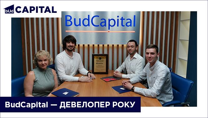 BudCapital отметили премией «Украинский строительный Олимп»